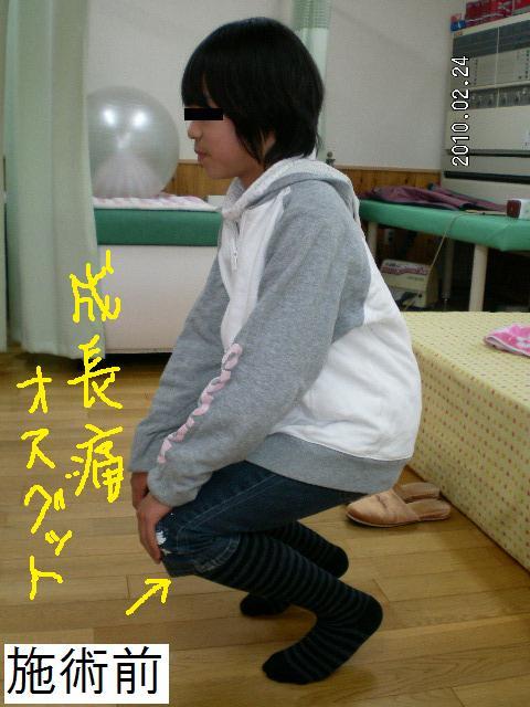 2010_0224_180325-SANY1355.jpg