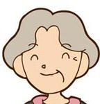 おばあさん②
