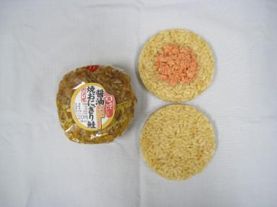 醤油焼おにぎり鮭①