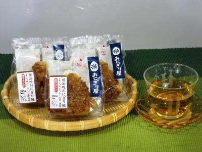 新・醤油焼おにぎり鮭①
