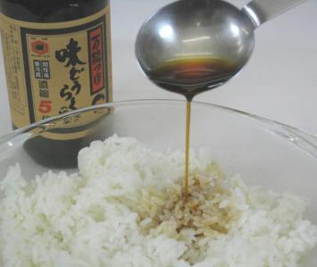たぬきご飯の作り方①