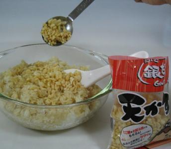 たぬきご飯の作り方②