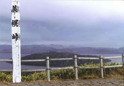 北海道風景写真3