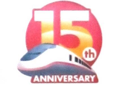 15th ANNIBERSARY