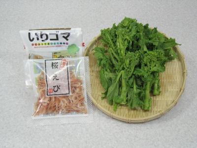 菜の花の混ぜご飯 材料