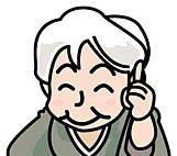 おばあさん⑤