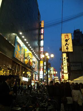 1105大阪