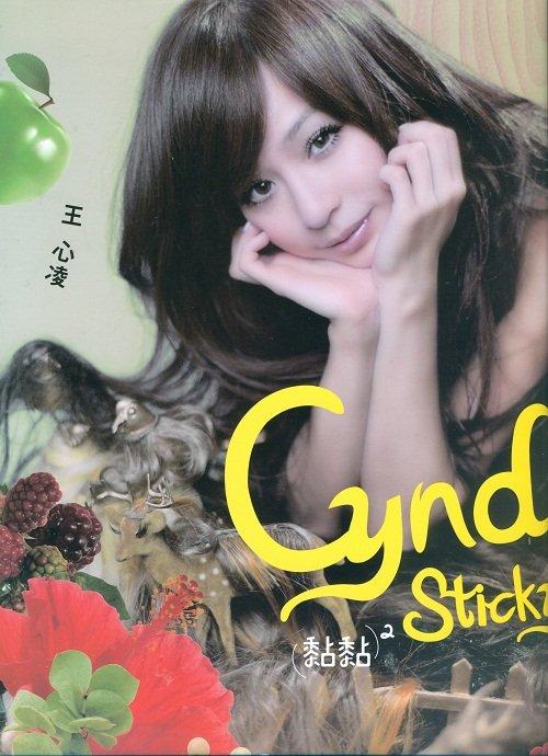 20110701Cyndi01.jpg