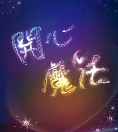 20110718WuChun05.jpg