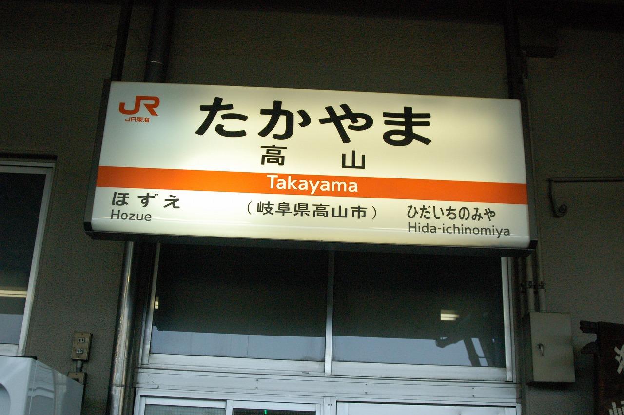 s-DSC_3966.jpg