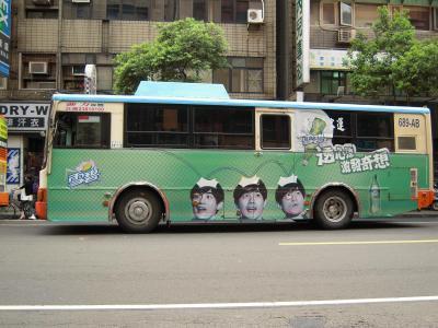 20100324 sprite bus 2