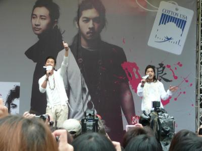 100403langhuaxiongdi-event7