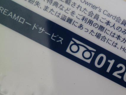 11-09-30-F15.jpg