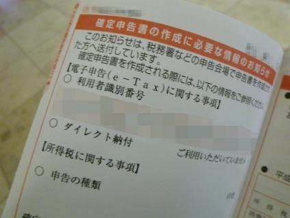 12-02-28-F03.jpg