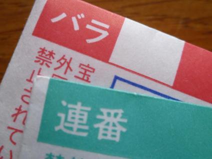12-03-01-F06.jpg