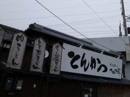 12-03-04-F001.jpg