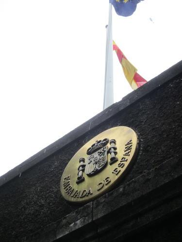 スペイン大使館2