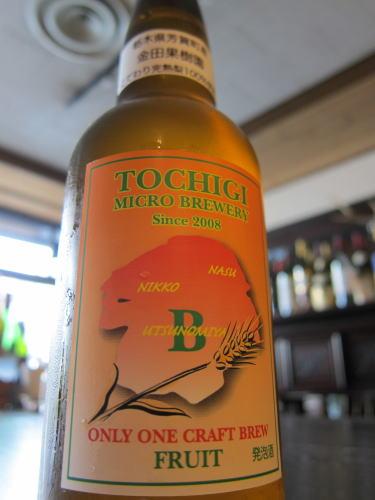 横ちゃんビール2