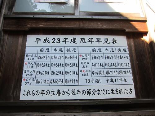 多気不動尊7