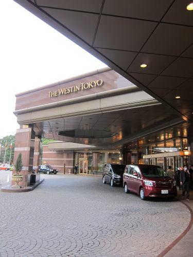 ウエスティンホテル