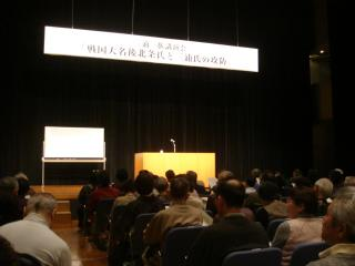 小和田先生講演縮小版
