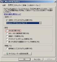 wnt3.jpg
