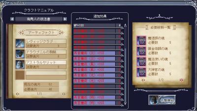 bi_20091201015353.jpg