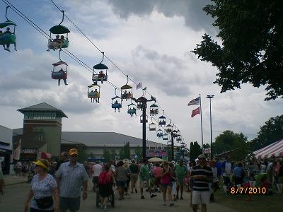 state fair 016