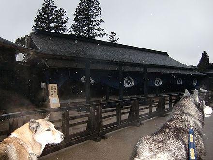 箱根の関所内