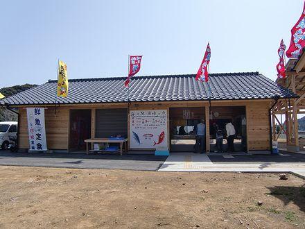 海の駅 須崎の魚