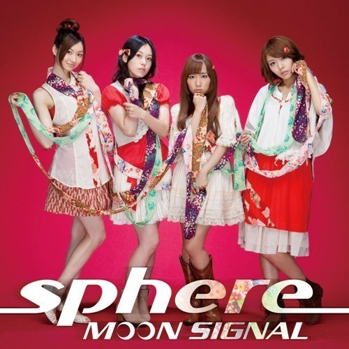 Otome Youkai Zakuro OP01 Single - MOON SIGNAL