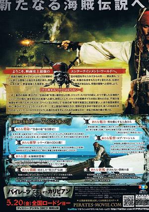 CCF20110326_00000j_20110326152448.jpg