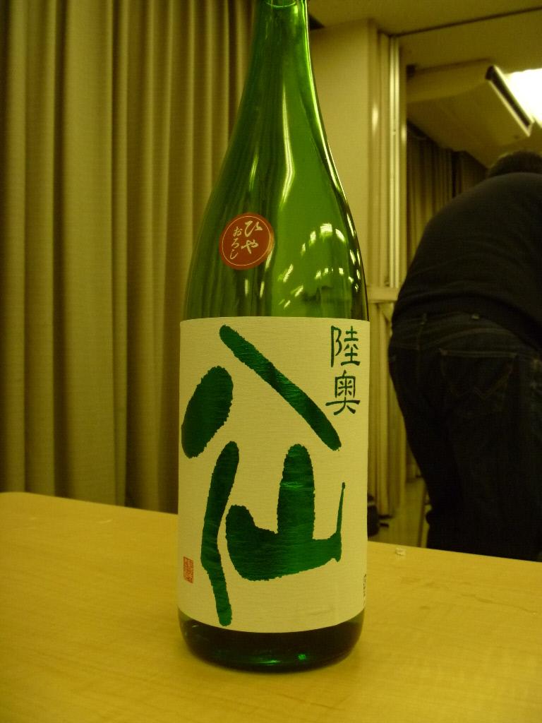 菊屋さん 冷やおろしの会 2010 01