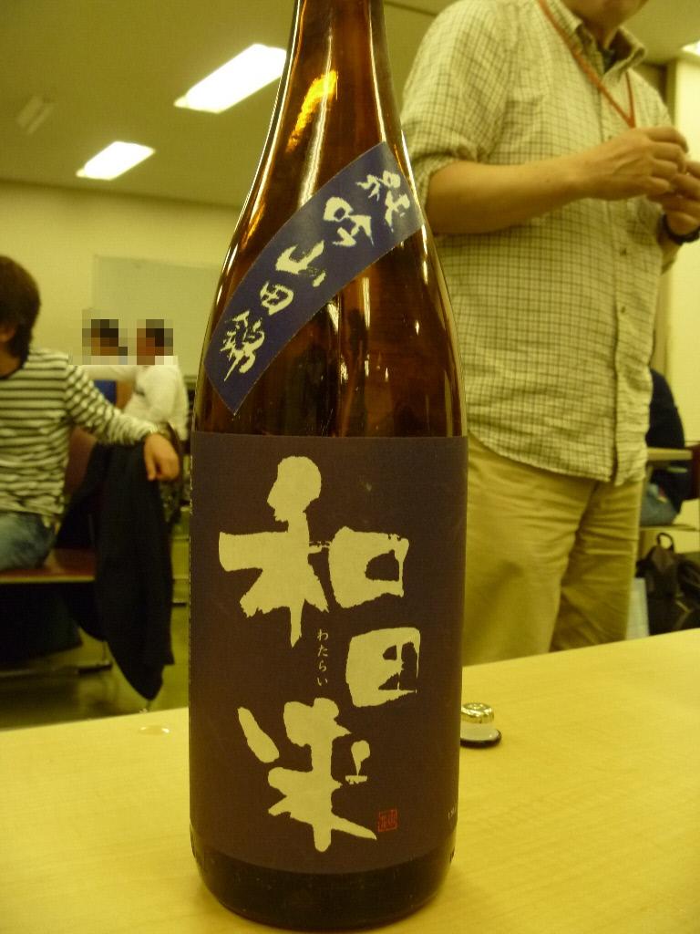 菊屋さん 冷やおろしの会 2010 03