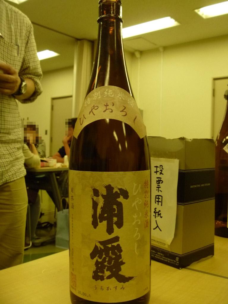 菊屋さん 冷やおろしの会 2010 04