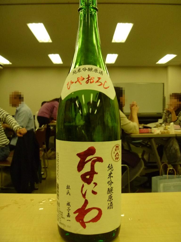 菊屋さん 冷やおろしの会 2010 06
