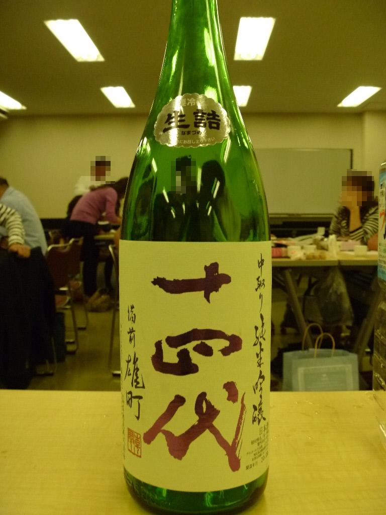 菊屋さん 冷やおろしの会 2010 07