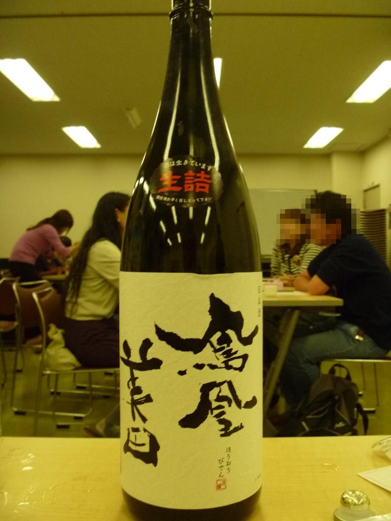 菊屋さん 冷やおろしの会 2010 08