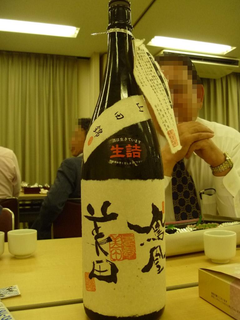 菊屋さん 冷やおろしの会 2010 09