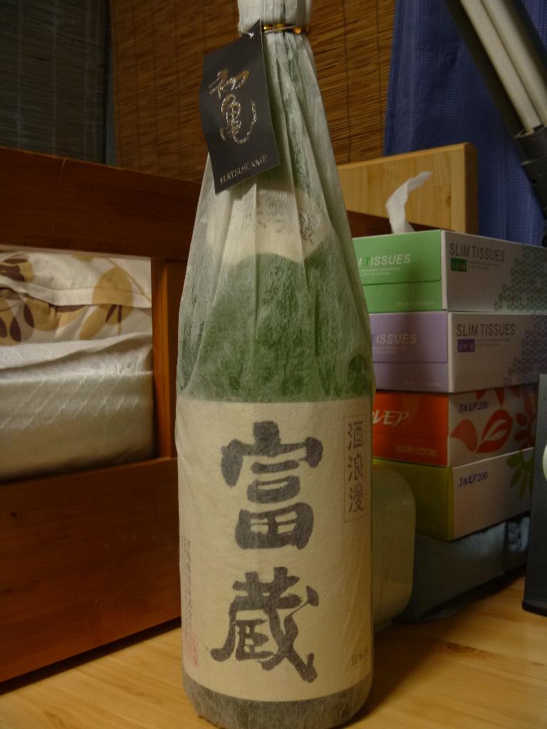 初亀 純米吟醸 富蔵 00