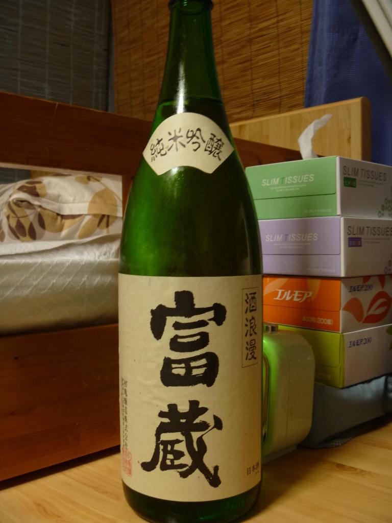 初亀 純米吟醸 富蔵 02
