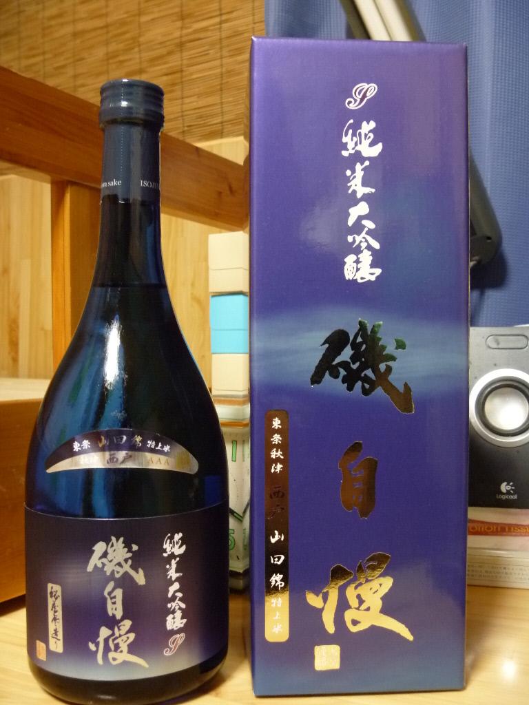 磯自慢 純米大吟醸 ブルーボトル 西戸 01