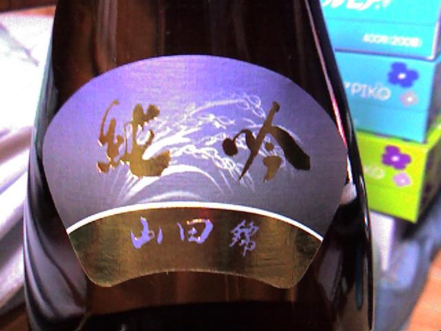 磯自慢 純米吟醸 生原酒 01