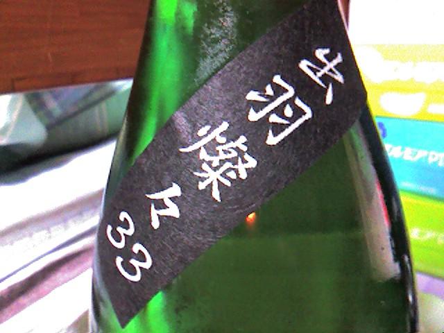 くどき上手 純米大吟醸 出羽燦々 33 02