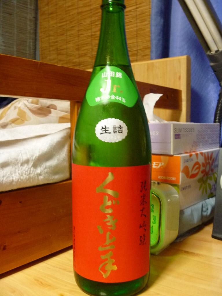 くどき上手 純米大吟醸 Jr. 山田錦 00