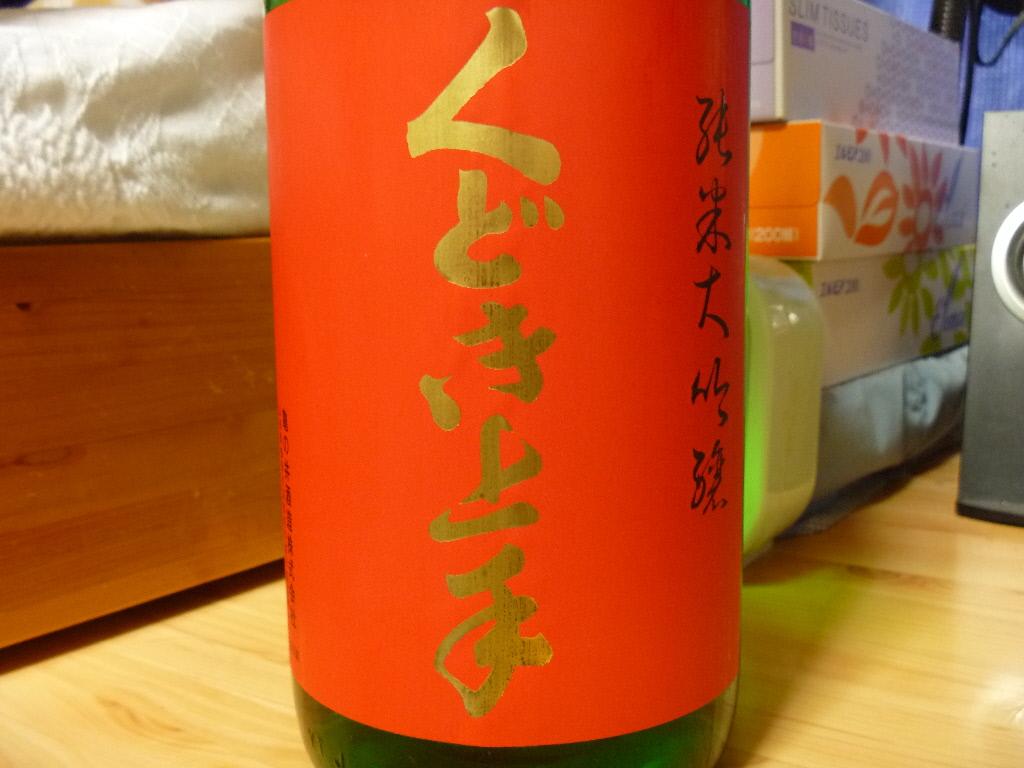 くどき上手 純米大吟醸 Jr. 山田錦 01