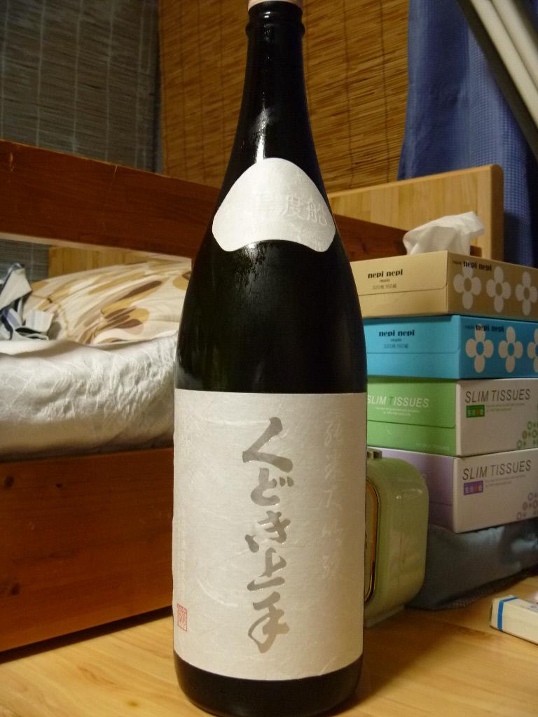 くどき上手 純米大吟醸 短稈渡船 44 00