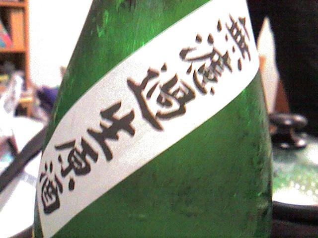 松の寿 純米吟醸 山田錦 無濾過生原酒 02