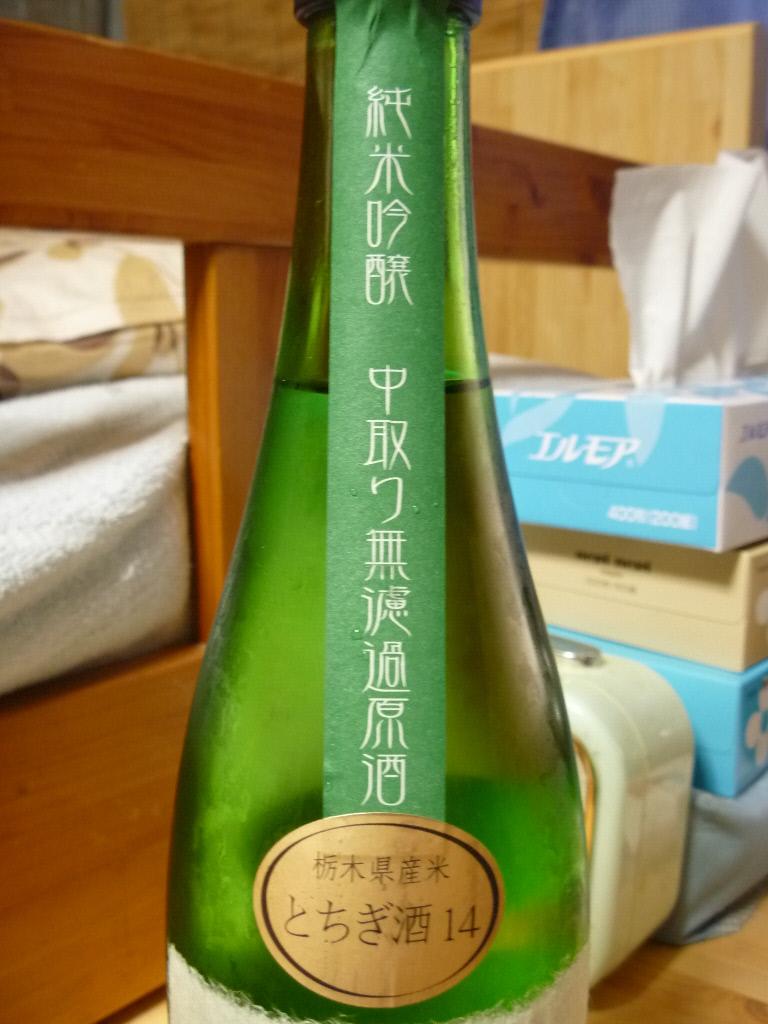 仙禽 純米吟醸 とちぎ酒14 中取り 袋しぼり 無濾過生原酒 03