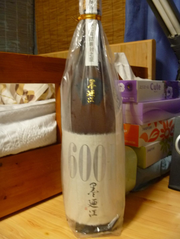 墨廼江 大吟醸 600-K 00